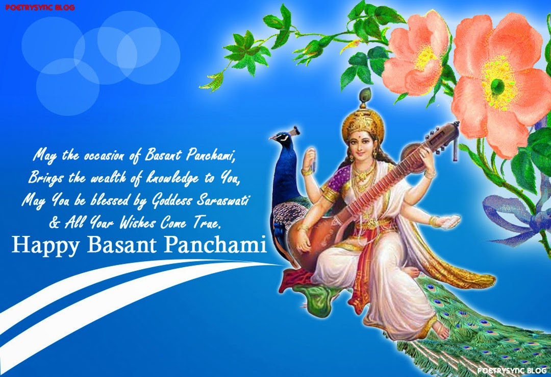 Vasant Panchami Background Wallpapers 12419